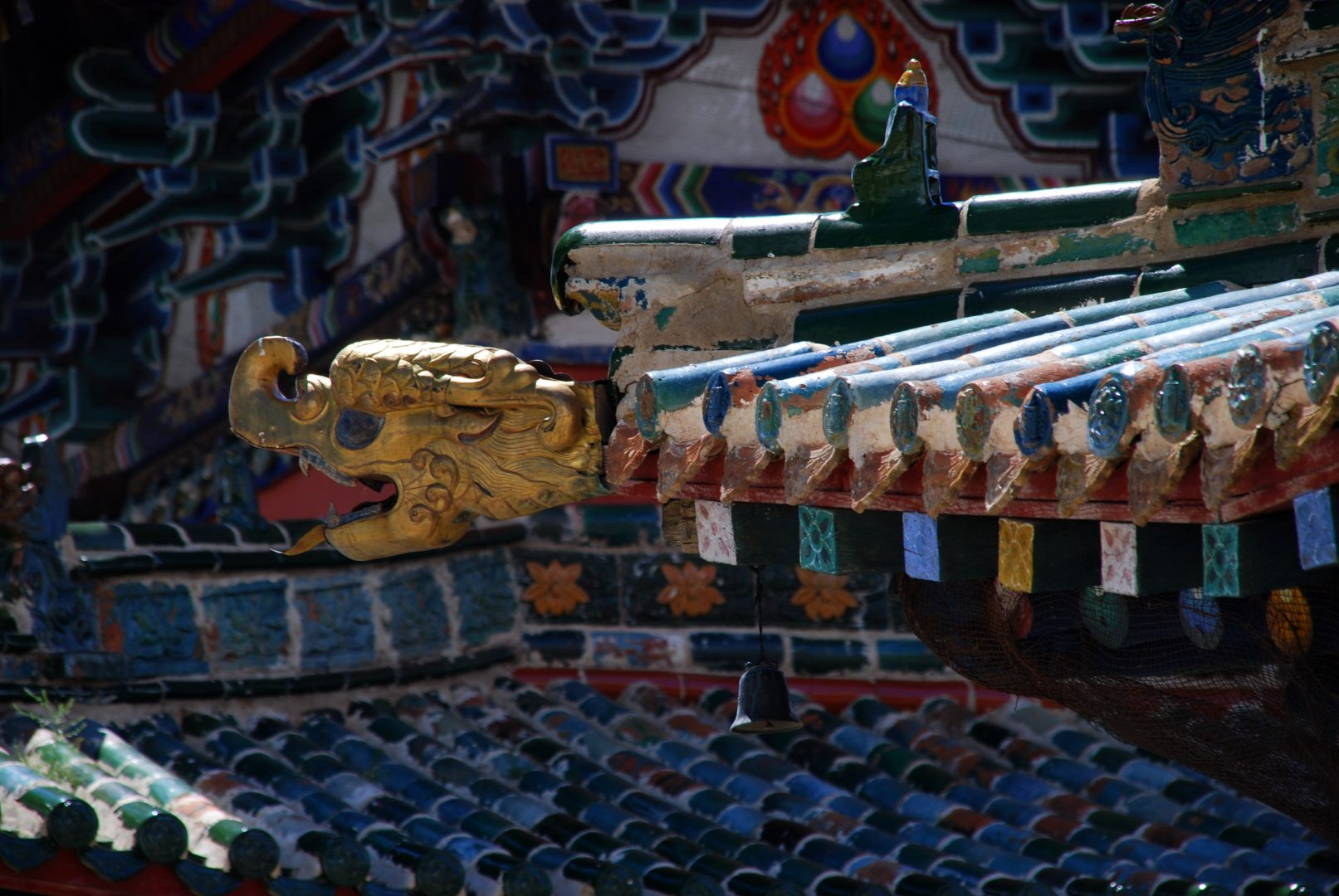 Kloster Erdene-Zuu