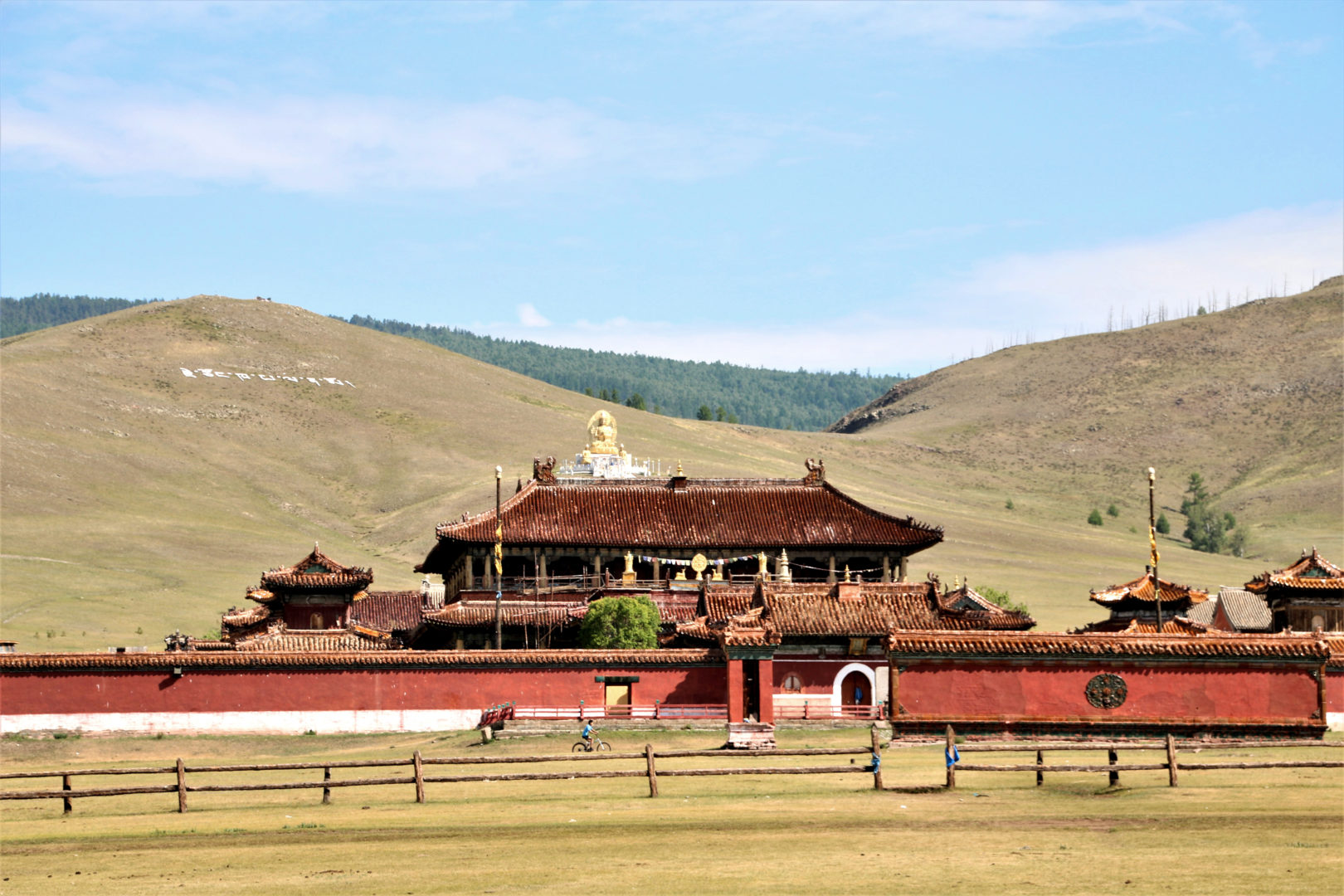 Kloster Amarbayasgalant