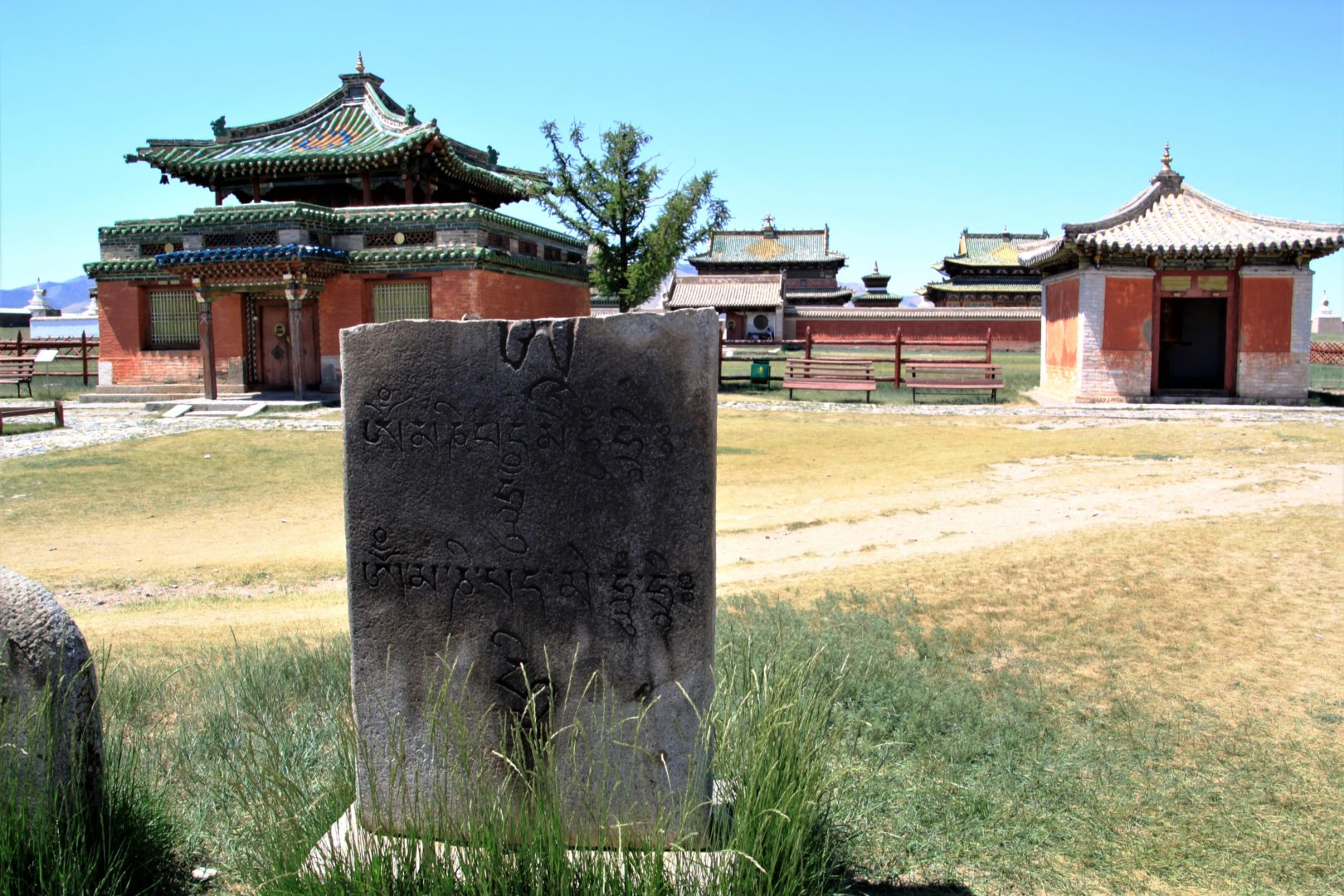 Funde einer Ausgrabung der alten Stadt Karakorum