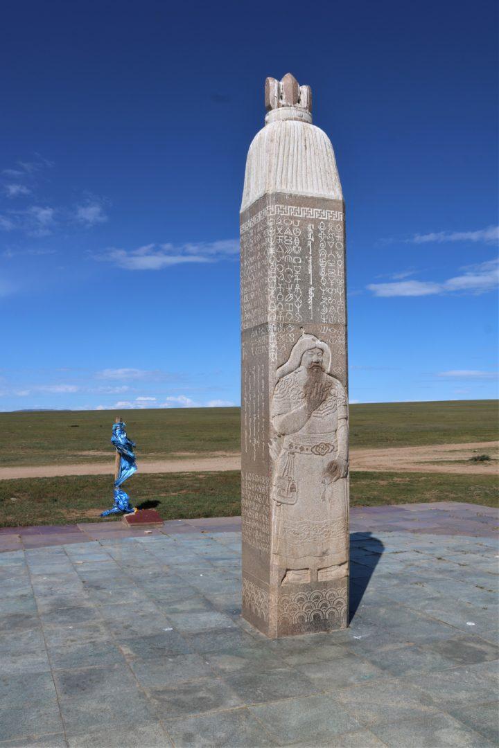 Monument Dschingis Khans